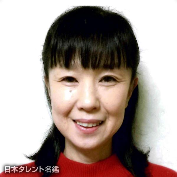 藤田 のり子