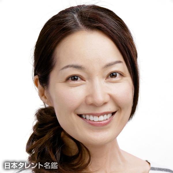 藤本 喜久子