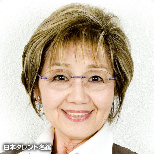 増山 江威子