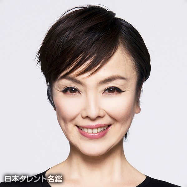 松田 美由紀