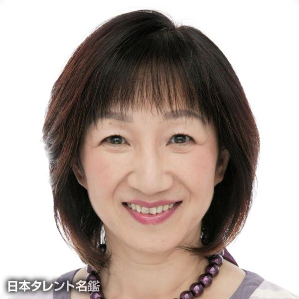 三田 ゆう子