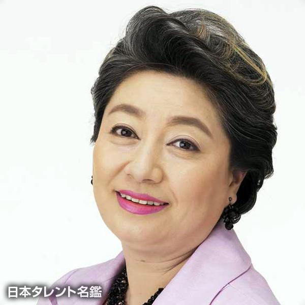 三林 京子