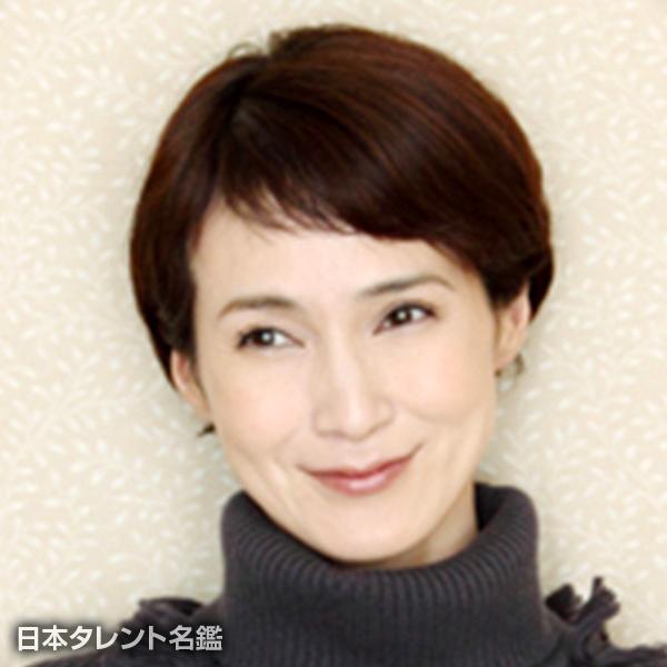 安田 成美