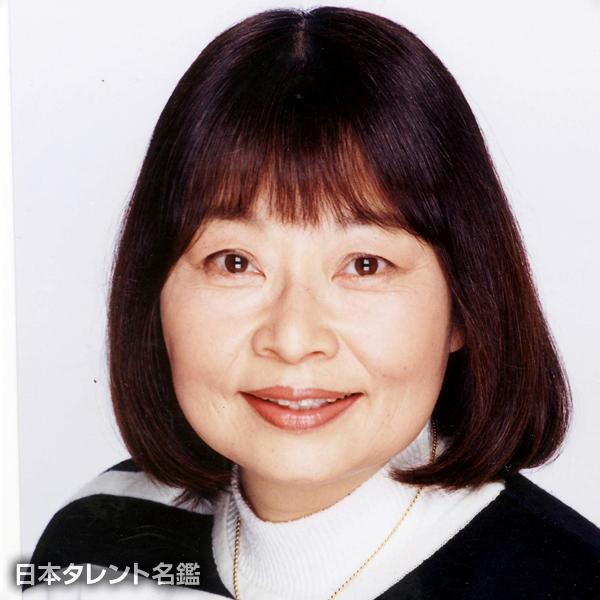 山本 圭子