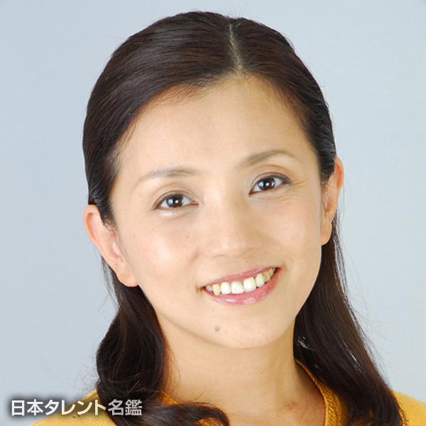 平井 奈津子