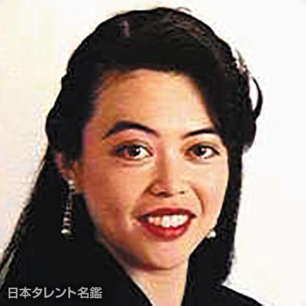 松田 洋子