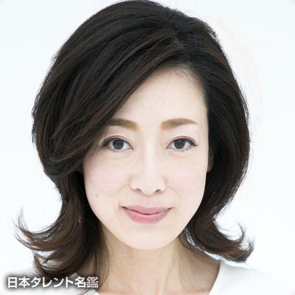 片岡 京子