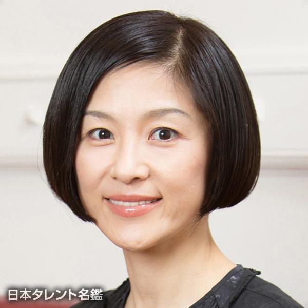 加藤 貴子