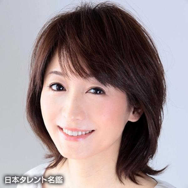 篠田 潤子