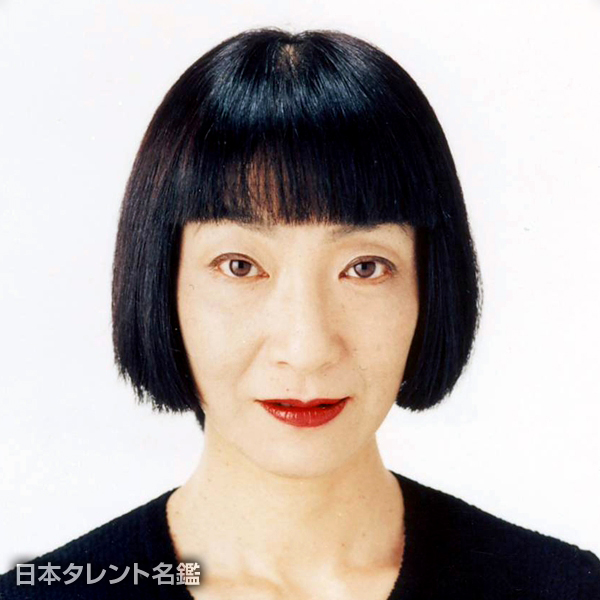杉浦 悦子