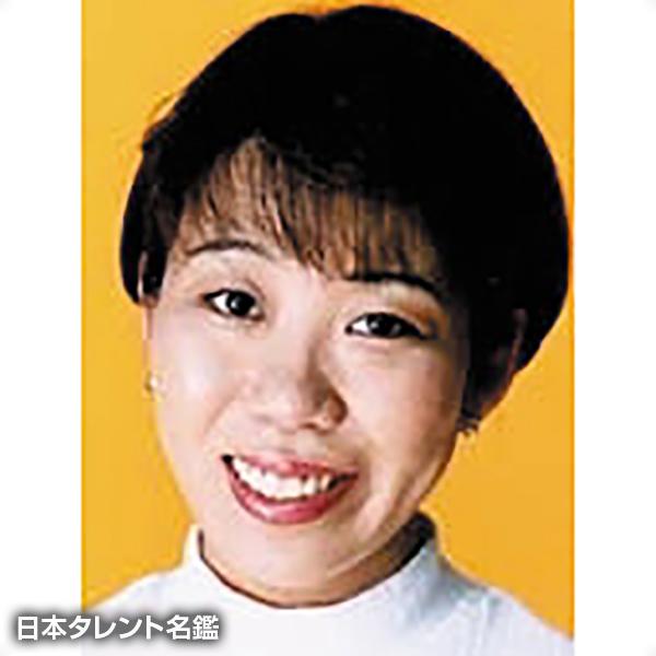 大川 明子