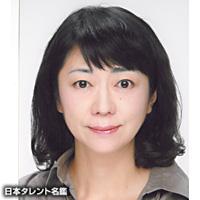 小野田 由紀子