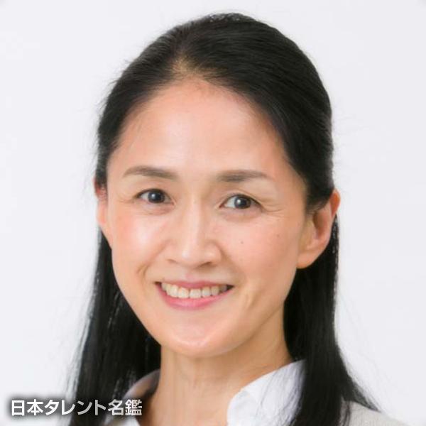 澤口 夏奈子