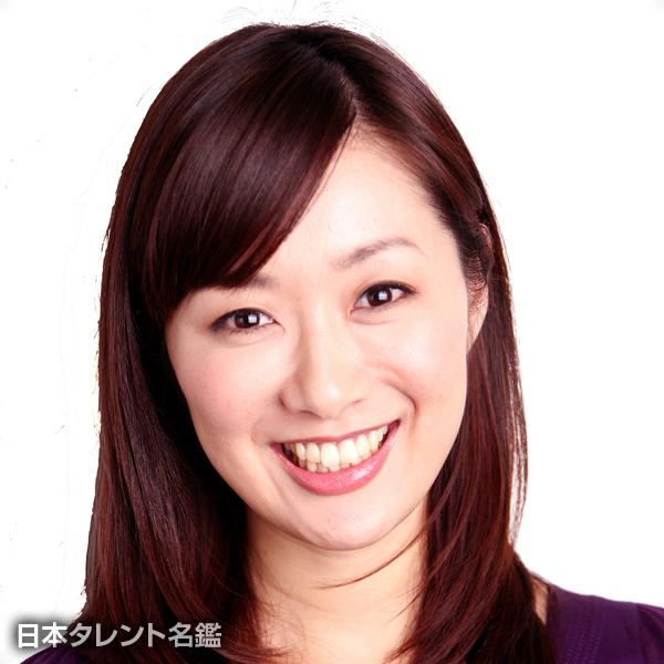 永田 杏子