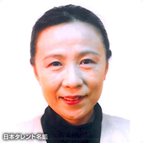 本間 洋子