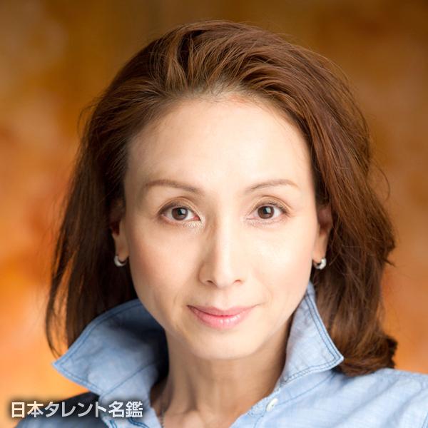 三浦 智子