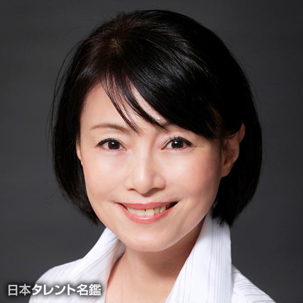 安井 牧子
