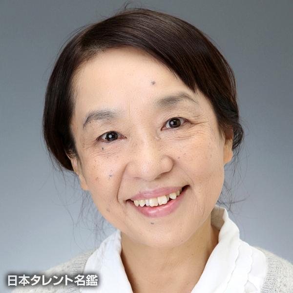 川本 美由紀