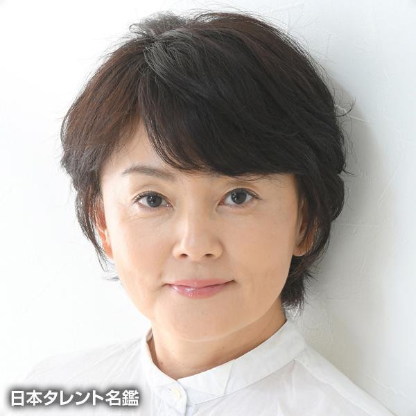 滝沢 涼子