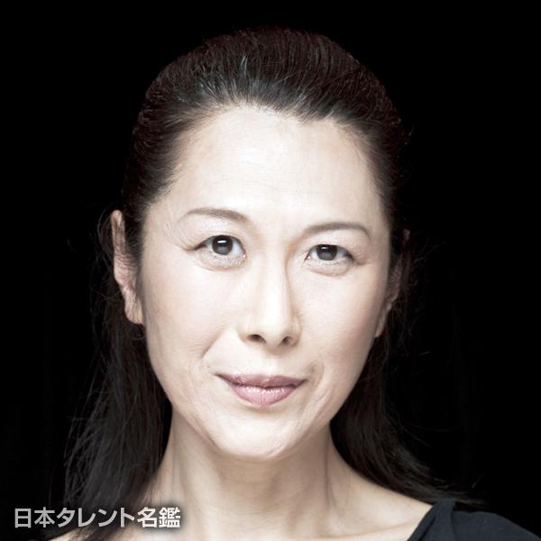 多田 慶子