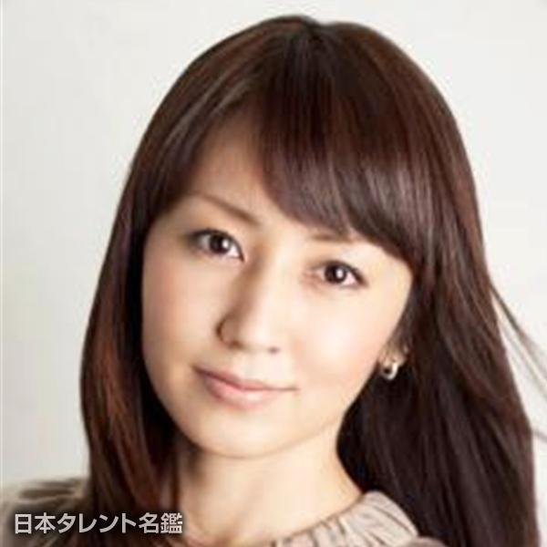 矢田 亜希子