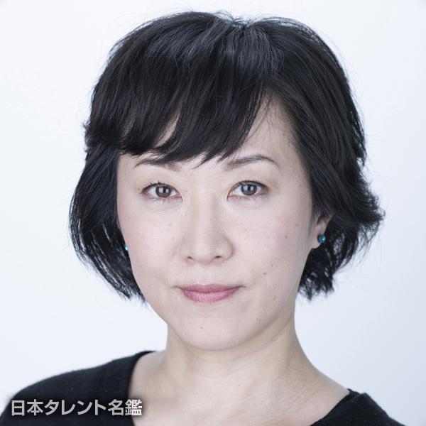 長田 奈麻