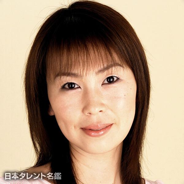 高野 直子