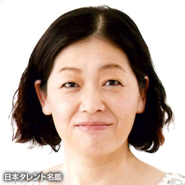 津田 真澄