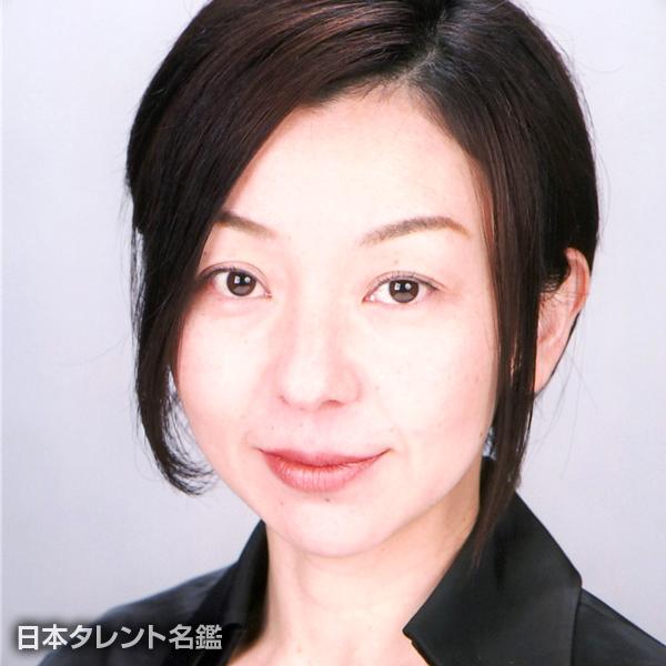 三浦 純子