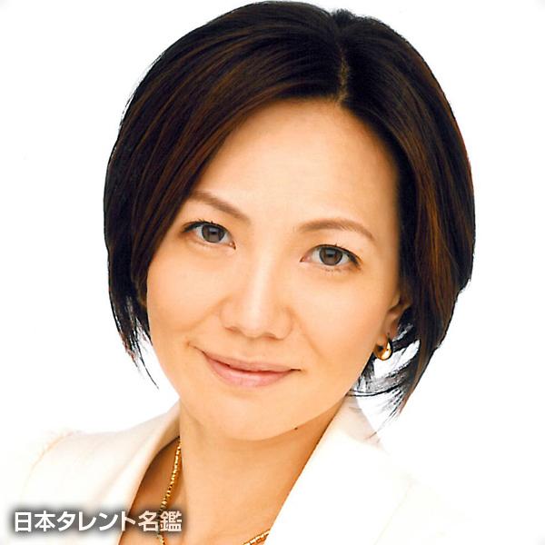 岩瀬 惠子