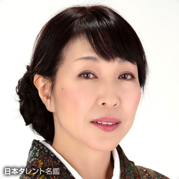 梅田 千絵