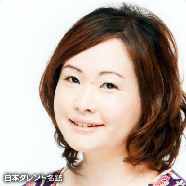 笹本 優子