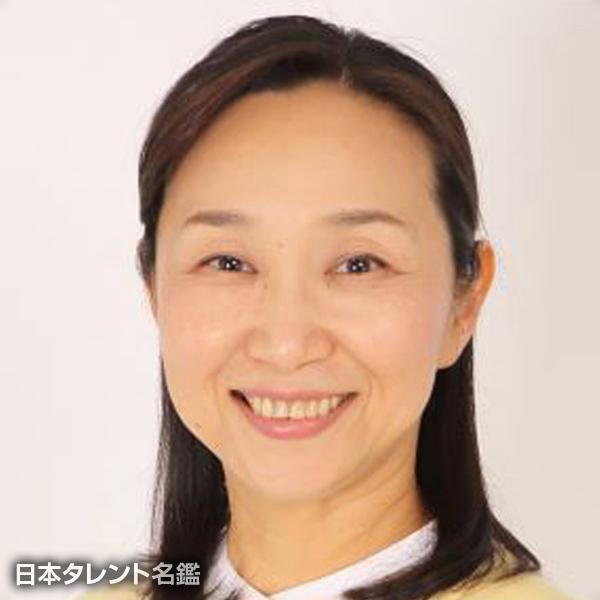 高井 純子
