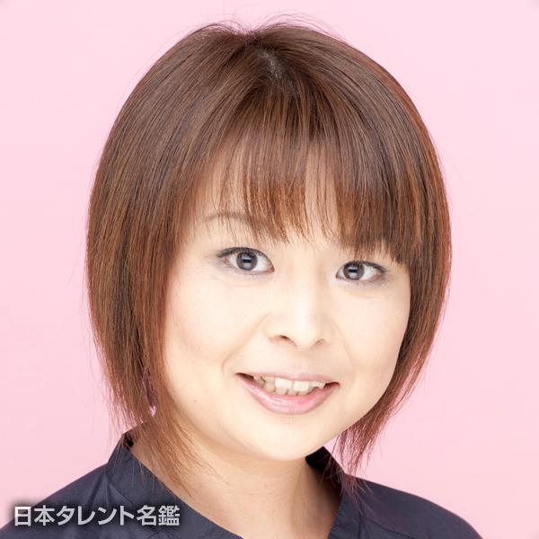 田中 名花子