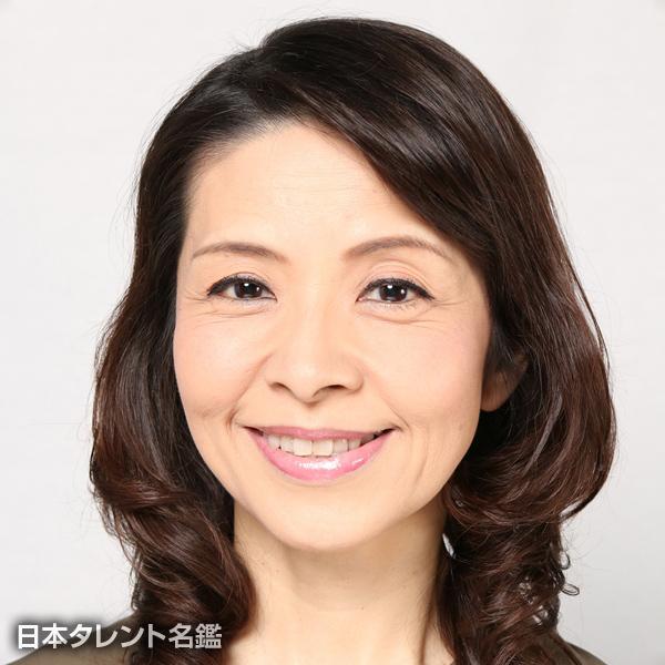 福嶋 久美子