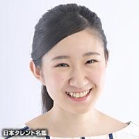 西田有美香
